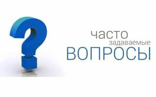 Частые вопросы абонентов Мосэнергосбыт – Отвечаем.