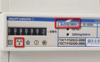 Рейтинг электросчетчиков – цена, качество, надежность.